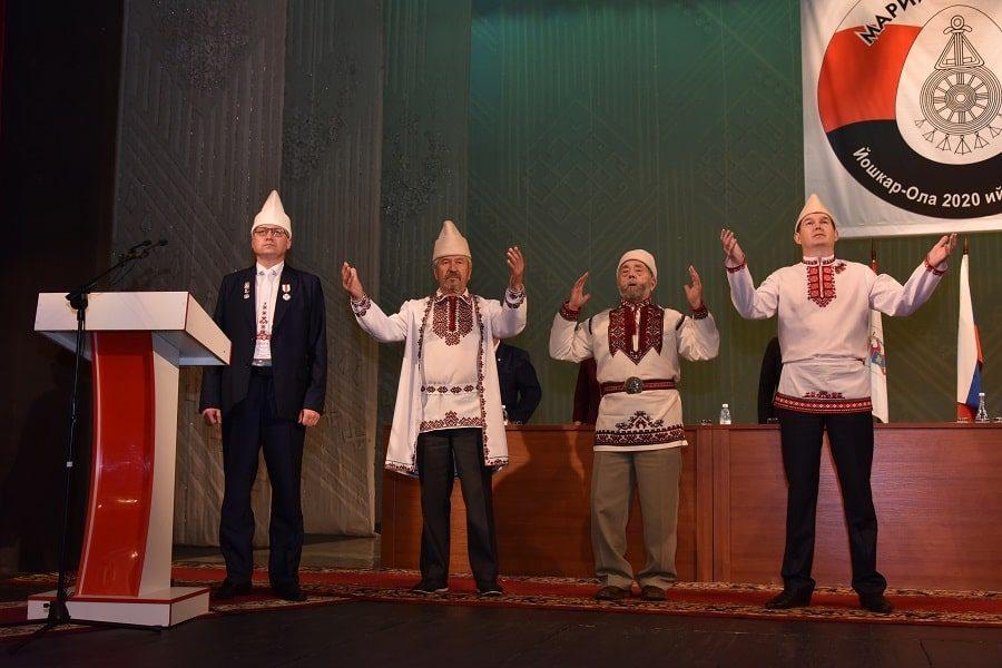 Съезд марийского народа