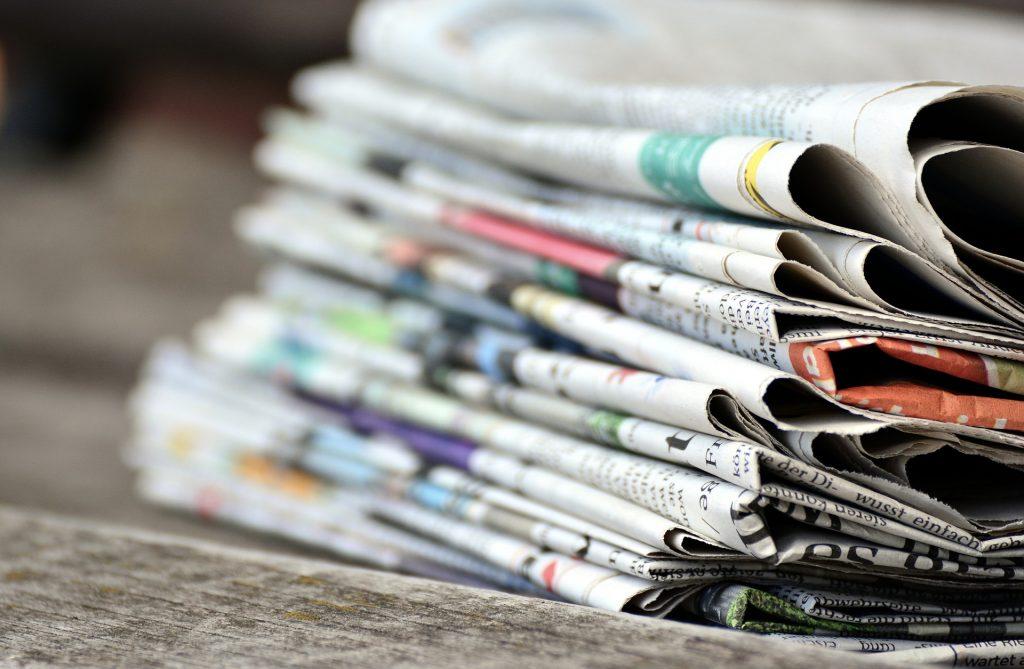 Газеты, периодические издания