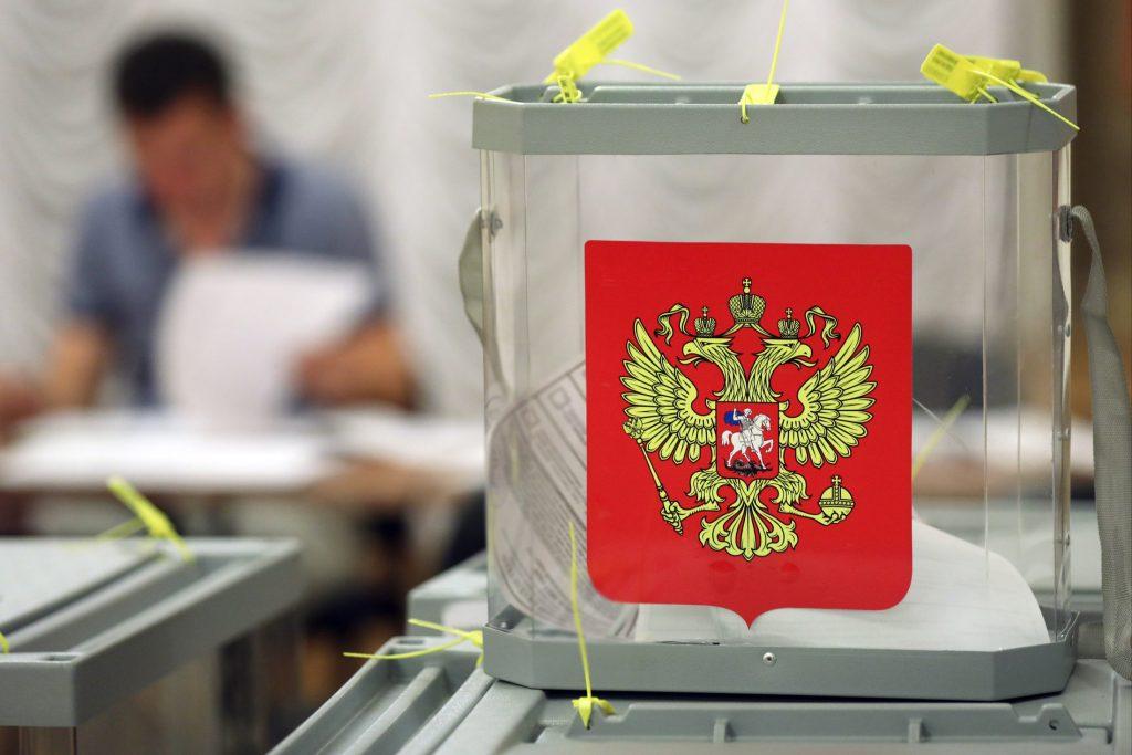 ЦИК, выборы, процесс голосования, избирком