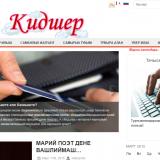 Кидшер интернет-журналын тӱсшӧ 11. 03. 2015